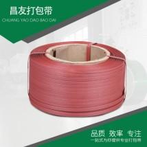 昌友普通打包带 供应优质PP红色打包带13x