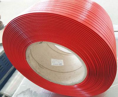 乐动体育西班牙人PP机用乐动体育西班牙人半自动全自动可定做可印字红色乐动体育西班牙人生产厂家