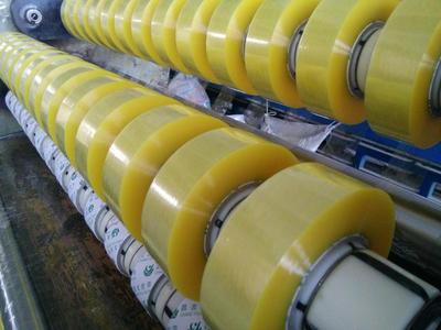 淘宝封箱胶带批发宽5.0x150米胶带打包快递包装胶带印字胶布印字